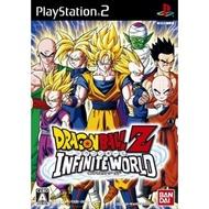 DragonBall Z Infinite World (แผ่นไรท์) ใช้เล่นกับเครื่อง PlayStation 2 PS2 ที่แปลง
