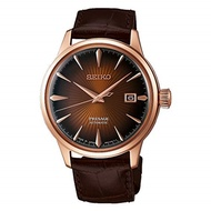 ▶$1 Shop Coupon◀  SEIKO PRESAGE Automatic Brown Gradient Cocktail Time
