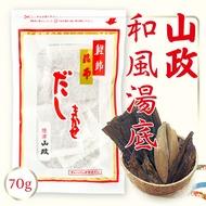 日本 燒津 山政 和風湯底 茶袋包裝設計 (北海道真昆布、三種嚴選柴魚) 70g