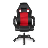Racing Style Leather Gaming Chair - Gaming Office Chair Ergonomic Desk Chair High Back Racing Style