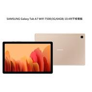 samsung Galaxy Tab A7 WIFI T500 3G/64GB 10.4吋平板電腦(公司貨)特殺灰色