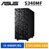 ASUS H-S340MF-59400F032T (I5-9400/8G/256G SSD+1TB/GT1030/W10/三年保固)
