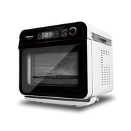 Ready Stock Panasonic Steam Oven