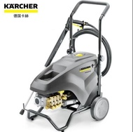 karcher工業商用高壓清洗車機水槍泵洗車神器HD6/15