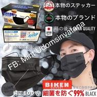 👉สินค้าขายดี👈 พร้อมส่ง! ! หน้ากากอนามัยญี่ปุ่น สีดำ  BIKEN 3 ชั้น 50 ชิ้น BIKEN FACE MASK [[BIKEN]]