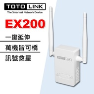 TOTOLINK EX200 雙天線 無線橋接 訊號延伸器  WIFI放大增強中繼 信號延伸器 新版 強波器