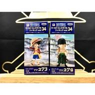 ♠️潮模工坊♣️🔥日版金證🔥wcf vol34 vol.34 魯夫 索隆 海賊王 航海王
