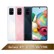 【SAMSUNG 三星】Galaxy A71 8G/128G 智慧手機