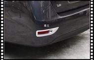 【車王小舖】Nissan 日產 2014 New super Sentra 後霧燈框 後霧燈罩