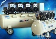 全館【88】折-空壓機 奧突斯空壓機工業級大型無油靜音汽修泵220v高壓打氣泵空氣壓縮機 mks