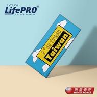 【LifePRO】我來自於台灣天空自由款(創意貼紙 行李箱 防水 愛台灣 識別)