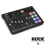 ..  【RODE】 Caster Pro 集成式混音工作台 廣播 直播用錄音介面 音控盤 訪談 錄音 RCP 正成公司貨