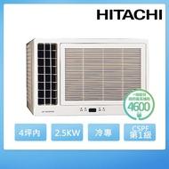 【HITACHI 日立】3坪變頻冷專左吹式窗型冷氣(RA-25QV1)