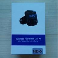 Gmate HD5 車用藍芽Mp3播放器 usb充電器