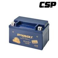 【CSP進煌】藍騎士機車膠體電池MG7A-BS-C - 12V 7Ah - DYNAVOLT摩托車電池/二輪重機電池/機車啟動電池 - 等同YUASA湯淺YTX7A-BS與GS統力GTX7A-BS/GTX7A-12B
