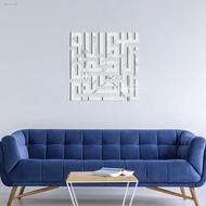 Summer new style㍿☜Silver Gold Black Wall Sticker Wallpaper Muslim Islamic 3D DIY Acrylic Mirror Mural Decals