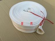 2.5寸帆布消防水帶澆水軟管高壓軟帶水泵出水管農業大田噴灌溉用1入