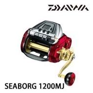 全新 DAIWA1200mj 公司貨( 非 800mj 750mt 1000mt bm9000 bm6000 )(34000元)
