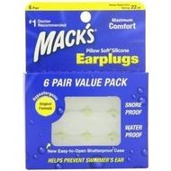 全新現貨 Mack's矽膠耳塞