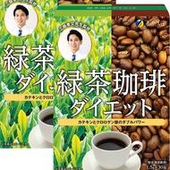 日本境內版綠茶咖啡/沖繩Fine/30包/盒