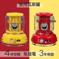 【日本Aladdin阿拉丁】攜帶式卡式瓦斯暖爐黃色(免插電使用瓦斯罐)
