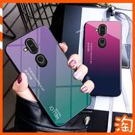 極光漸變玻璃殼諾基亞 Nokia 8.1 Nokia8.1 手機殼保護殼套全包邊防護清涼舒適手感防刮背板簡約中性