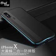 大黃蜂 卡夢 iPhone X 手機殼 碳纖維 簡約 電鍍 iPhoneX iX 防摔殼 仿金屬邊 有殼系列 M03B5