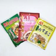 ((促銷))馬來西亞許氏企業A1肉骨茶A1素肉骨茶A1新加坡風味肉骨茶