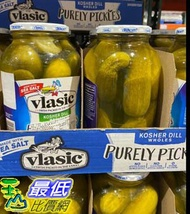 [COSCO代購] C254028 Vlasic WHOLE PICKLES 酸黃瓜條 1.8公升