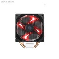 【現貨】■❍酷冷至尊暴雪T400i/T20PRO臺式cpu散熱器4熱管 t400多平臺CPU風扇