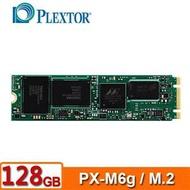 PLEXTOR PX-M6g 128GB M.2 2280 SATA SSD 固態硬碟