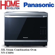 PANASONIC NN-CS894 32L Steam Convection Oven