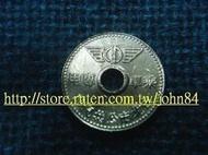 早期台北市公共汽車-中型公車-乘車專用幣