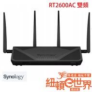 Synology 群暉 RT2600ac 無線路由器