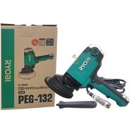 RYOBI PEG-132 GA拋光機/齒輪式擺動/保固一年/收紋/拋光