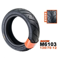 MAXXIS 正新瑪吉斯 M6103S 130/70-12R