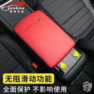 汽車扶手墊 中央扶手箱套內飾中控改裝汽車用品 本田皓影專用