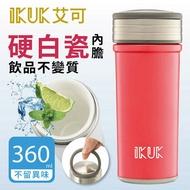 IKUK艾可 真空雙層內陶瓷保溫杯360ml 火把好提桃色 IKHI-360PK
