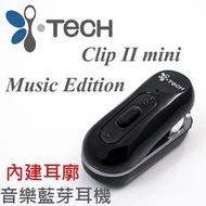 牛牛i-Tech Clip II Mini 領夾式音樂藍牙耳機/雙待/A2DP/耳擴/高傳真/來電蜂鳴器