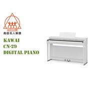 【名人樂器】2019 KAWAI CN-29 (CN27新版本) 第三代高靈敏人工象牙鍵盤數位鋼琴