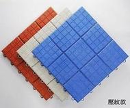 九格壓紋地墊九格排水板塑膠地墊塑膠地磚浴室排水拼接式九格地磚九格排水板9格排水板拼接式九格排水防滑地墊九格壓紋地墊