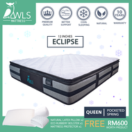[Buy 1 Free 3] OWLS Mattress Eclipse Pocketed Spring Mattress (12 Inch Thickness) (10 Years Warranty)