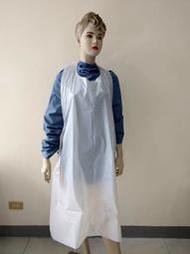 ☆°萊亞生活館 ° PE 拋棄式 塑料圍裙無袖 可當隔離第一層 可減少隔離衣消耗 一包10件 一件10元 經濟實惠