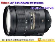 Nikon AF-S 28-300mm F3.5-5.6 G ED VR 全幅旅遊鏡頭 平輸水貨 一年保固 28-300