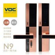 【VOC電子鎖N9】北歐設計精神 內建雙重認證 防盜安全鈕裝置(電子密碼鎖、指紋鎖、卡片感應、機械防開鑰匙)