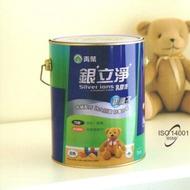 青葉銀立淨乳膠漆 百合白5加侖5加侖