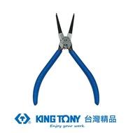 【KING TONY 金統立】KING TONY 專業級工具 內直C型扣環鉗 歐式 7英吋 KT68HS-07(68HS-07)
