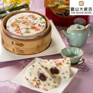 [圓山大飯店] 御製紅豆鬆糕(6吋)(2組)(年菜預購)