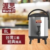 【渥思】日式不鏽鋼保溫保冷茶桶-8公升-質感黑(茶桶.保溫.不鏽鋼)