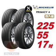 【Michelin 米其林】PRIMACY 4 安靜舒適輪胎225/55-17-4入組